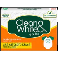 CLEAN&WHITE мыло хозяйственное 125г для детского белья