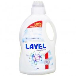 LAVEL Гель для стирки 1,5л Магия белого
