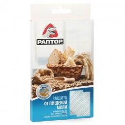 РАПТОР Ловушка от пищевой моли 2шт без запаха