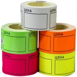 Ценники цветные самоклей. МС-602 (№1)
