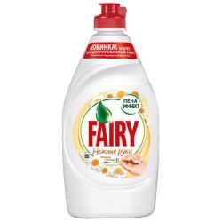 FAIRY Средство для мытья посуды 450мл Нежные руки, Ромашка