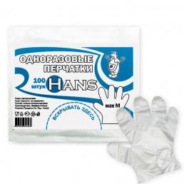 ХАНС одноразовые перчатки 100шт L