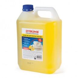 ЛАЙМА ПРОФ. Средство для мытья посуды 5л Лимон