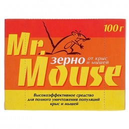 Зерновая приманка от крыс и мышей 100г