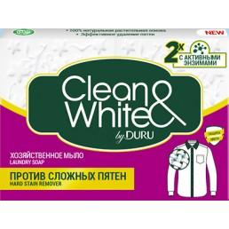 CLEAN&WHITE Мыло хозяйственное 125г Против сложных пятен