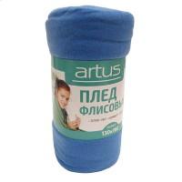 ARTUS плед флисовый 130х160 синий