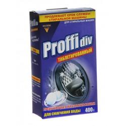 Proffi div Таблетки для смягчения воды 400г