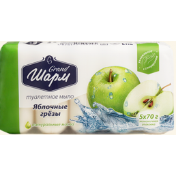 ГРАНД ШАРМ мыло 5х70г яблоко