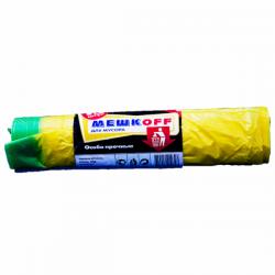 МЕШКОФФ Мешки для мусора 30л 15шт с завязками