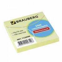 BRAUBERG Блок самоклеящийся 76х76мм 100л Желтый