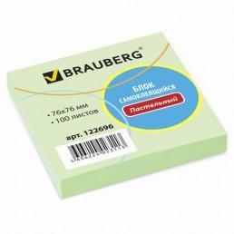 BRAUBERG Блок самоклеящийся 76х76мм 100л Зеленый