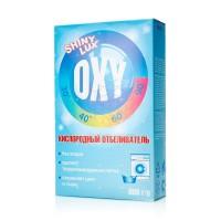 SHINY LUX Кислородный отбеливатель 600г