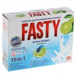 FASTY таблетки для посудомоечных машин 30шт Лимон