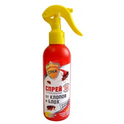 БДИТЕЛЬНЫЙ СТРАЖ Спрей универсальный от клопов и блох 200мл С запахом лимона