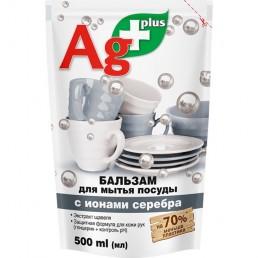 AG PLUS Бальзам для мытья посуды 500мл с ионами серебра