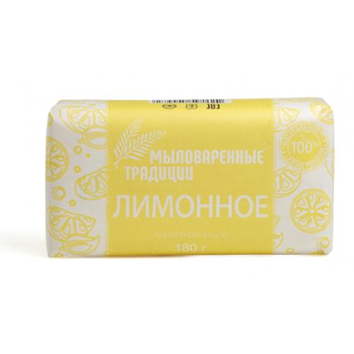 МЫЛОВАРЕННЫЕ ТРАДИЦИИ Мыло туалетное 180г Лимонное