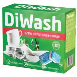 DIWASH Таблетки для посудомоечных машин 30шт