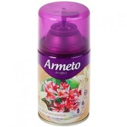 ARMETO Универсальный сменный аэрозольный баллон 250мл Ваниль и цветок франжипани