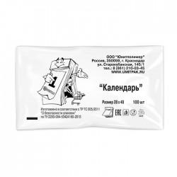 КАЛЕНДАРЬ пакет фасовочный 28х40 100шт