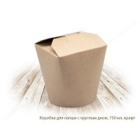 CHINA PACK Коробочка для лапши 750мл Крафт