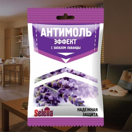 SELENA Антимоль Эффект 18г с запахом лаванды