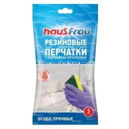 HAUS FRAU Перчатки резиновые особо прочные 1пара S