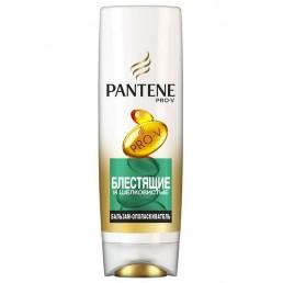 PANTENE PRO-V Бальзам-ополаскиватель 200мл Блестящие и шелковистые