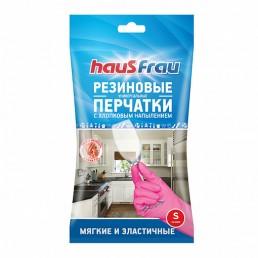 HAUS FRAU Перчатки резиновые мягкие эластичные 1пара S