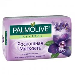 PALMOLIVE Мыло туалетное 90г Экстракт орхидеи