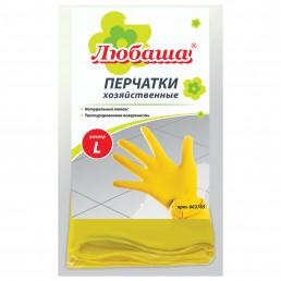 ЛЮБАША Перчатки латексные хозяйственные 1пара L