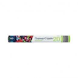 ОРЕЛ пленка-стрейч для пищевых продуктов 30смХ20м