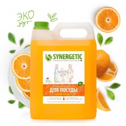 СИНЕРГЕТИК Средство для мытья посуды 5л Сочный апельсин