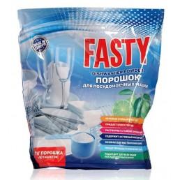 FASTY Порошок для посудомоечных машин 1кг