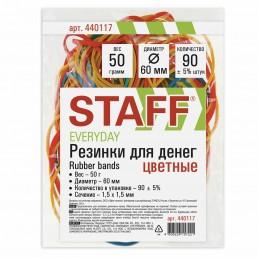 STAFF Резинки для денег д-60мм 50г Цветные