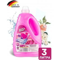 WASCHE MEISTER Ополаскиватель для белья 3070мл Pink