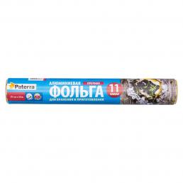 ПАТЕРРА Фольга пищевая 29см х 50м 11мкр