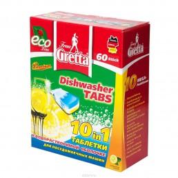 FRAU GRETTA Таблетки для посудомоечных машин 60шт Лимон