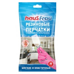HAUS FRAU Перчатки резиновые мягкие эластичные 1пара M