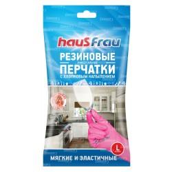 HAUS FRAU Перчатки резиновые мягкие эластичные 1пара L
