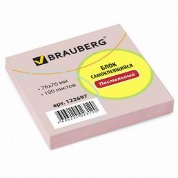BRAUBERG Блок самоклеящийся 76х76мм 100л Розовый