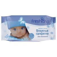 FRESHLAND Влажные салфетки для малышей 60шт