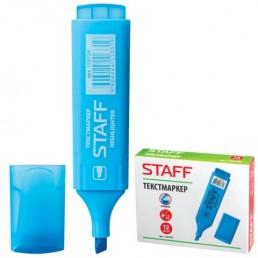 STAFF Текстмаркер 1-5мм Голубой