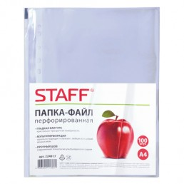 STAFF Папка-файл А4 100шт арт. 224917