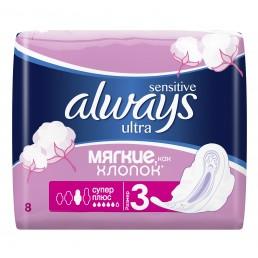ALWAYS ULTRA Гигиенические прокладки Супер 8шт Размер 3