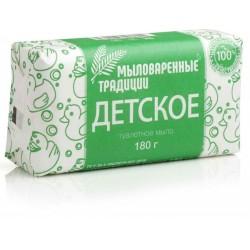 МЫЛОВАРЕННЫЕ ТРАДИЦИИ Мыло туалетное 180г Детское