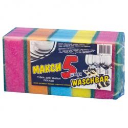 МАКСИ-5 Губки для мытья посуды 5шт