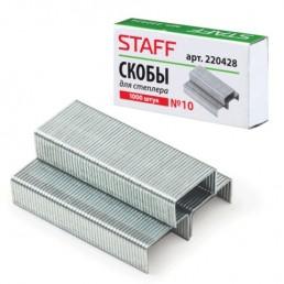 STAFF Скобы для степлера N10 1000шт арт 220428