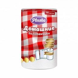 ПЛЮШ Полотенца бумажные Домашние 2сл 1рул 200л