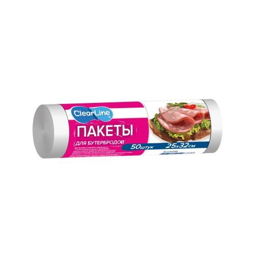 CLEAR LINE Пакеты для бутербродов 25х32см 50шт