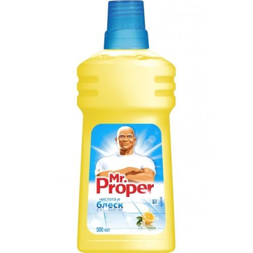 МР ПРОПЕР средство для полов и стен 500мл лимон